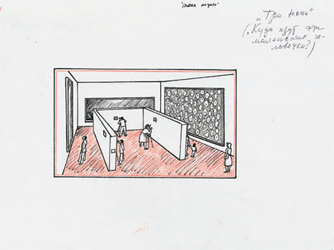Drawing-for-the-exhibition-in-Paris-1989-not-dated-216-x-279-cm-signed-bottom-right-2.jpg