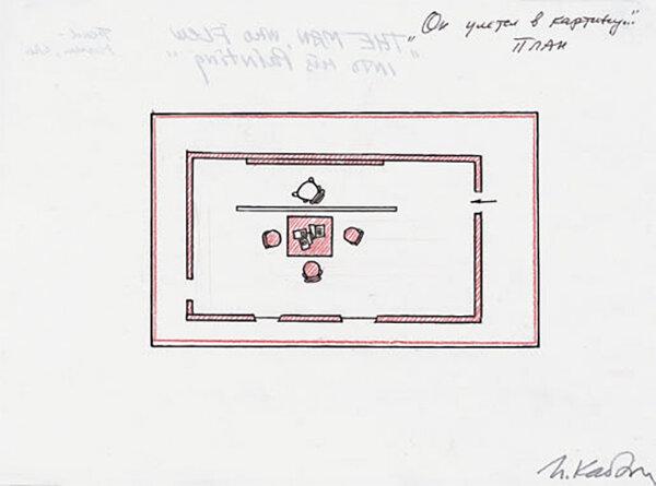 Schematic-floor-plan-Sigmund-Freud-Museum-Wien-Vienna-not-dated-21-x-297-cm.jpg