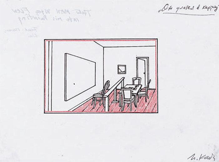 Schematic-view-Sigmund-Freud-Museum-Wien-Vienna-not-dated-21-x-297-cm-signe.jpg