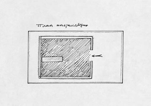 Schematic-view-of-the-exhibition-in-Malmö-1991-1991-felt-pen-on-photocopied-sketch-21-x-297-.jpg