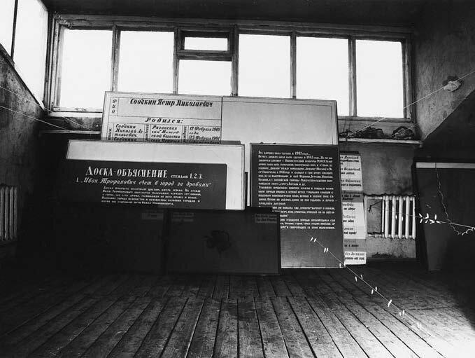 View-of-installation-Moscow-studio-1983-Photo-by-Ilya-Kabakov-2.jpg