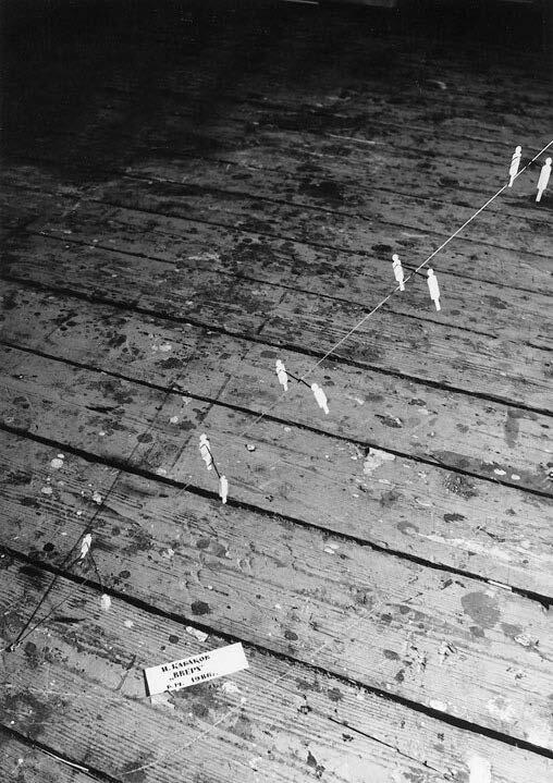 View-of-installation-Moscow-studio-1983-Photo-by-Ilya-Kabakov-4.jpg