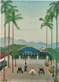 In 1980 the legendary Ma Maison restaurant in Los Angeles had five artists (including David Hockney) paint their menu covers - this was Vicky Tiel's.