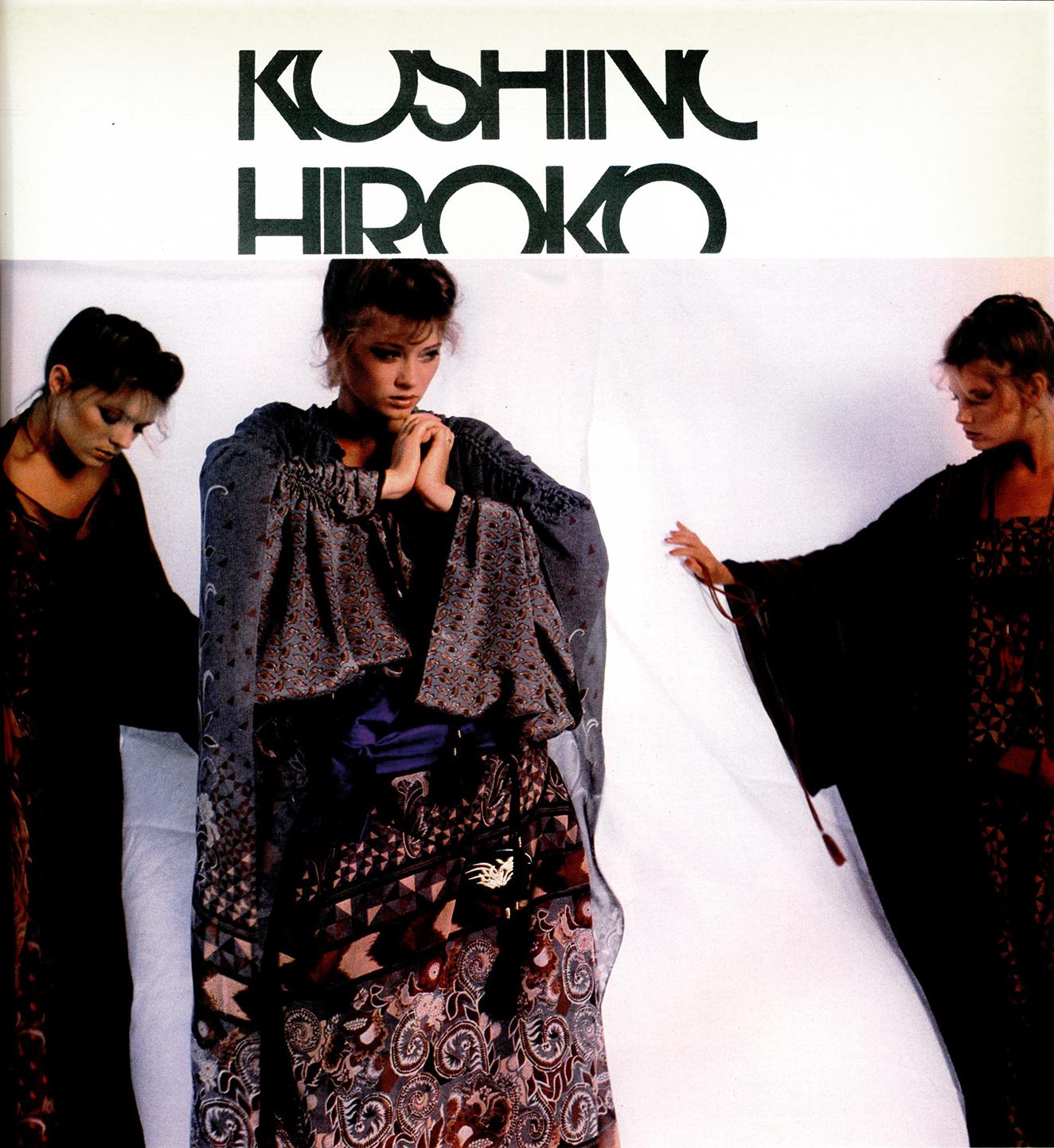 harpers bazaar italia - sept 78_koshino_7.jpg