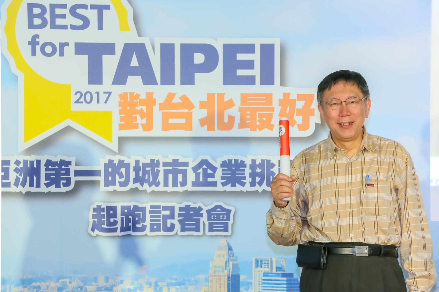 柯市長從美國總部代表手中接下接力棒,象徵台北接力紐約,成為亞洲第一座舉辦Best for 系列企業挑戰賽的城市.jpg