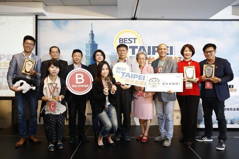 「Best for Taipei對台北最好企業挑戰賽」獲獎廠商與市長柯文哲等人合照。圖/台北市政府提供