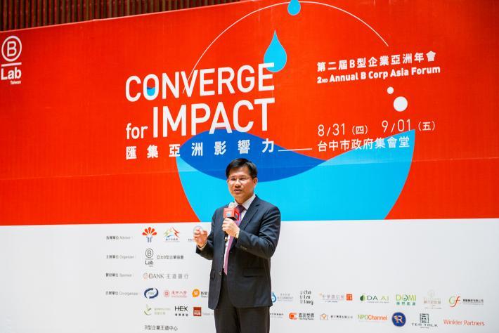 ( 市長林佳龍親臨開幕式,希望台中能成為B型企業城市。來源:B Lab Taiwan )