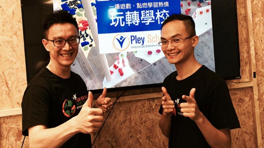 玩轉學校共同創辦人黎孔平(左)與林哲宇(右)。 圖片來源/玩轉學校提供