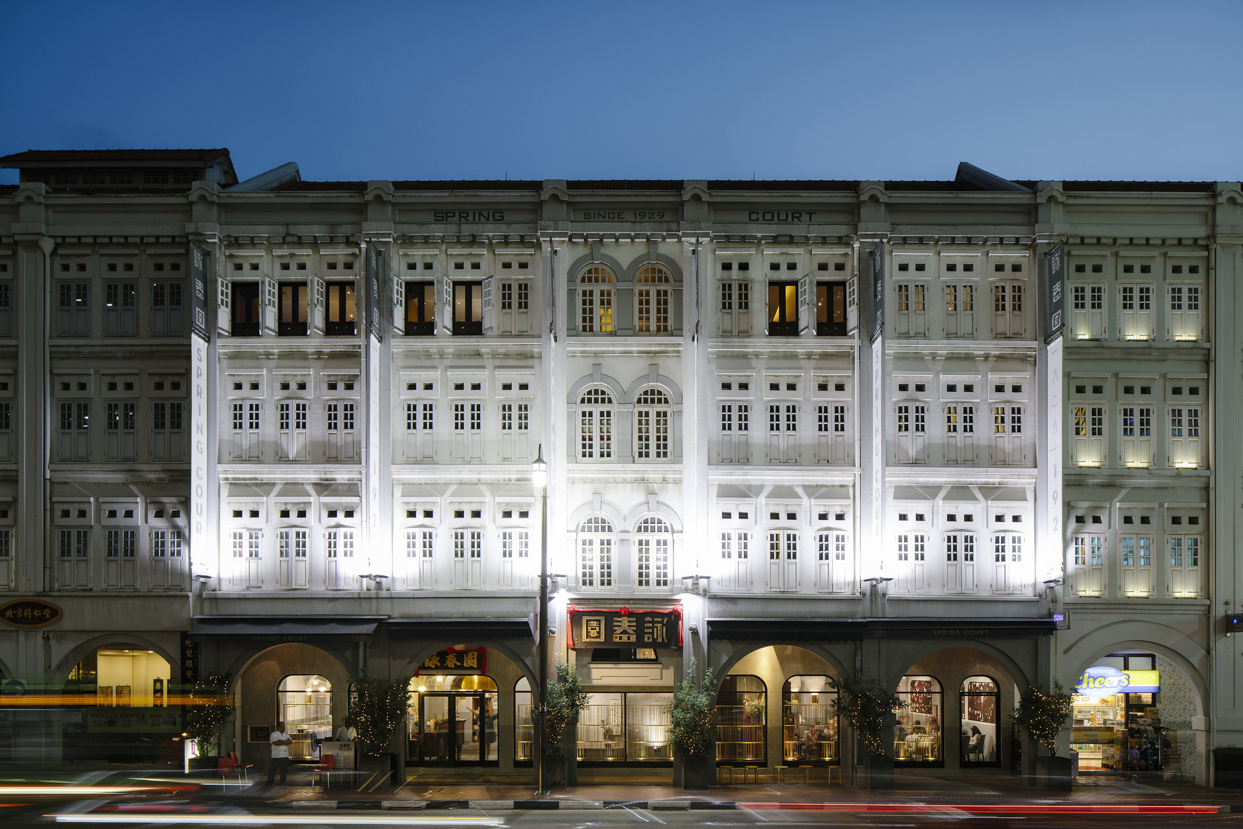 ipli Architects - Spring Court-21s.jpg