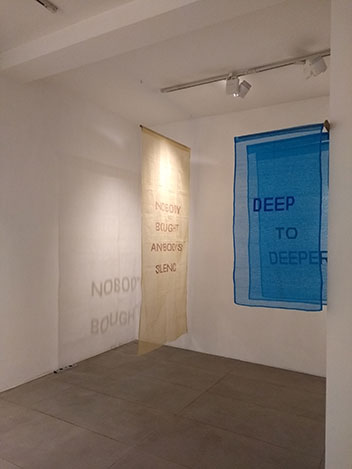 Nobody bought anybody's silence , Jamdani (cotton), 46 x 101 inches, 2017   Deep to Deeper , Jamdani( Half silk), 19.30 x 39.30 x 21 inches, 2017