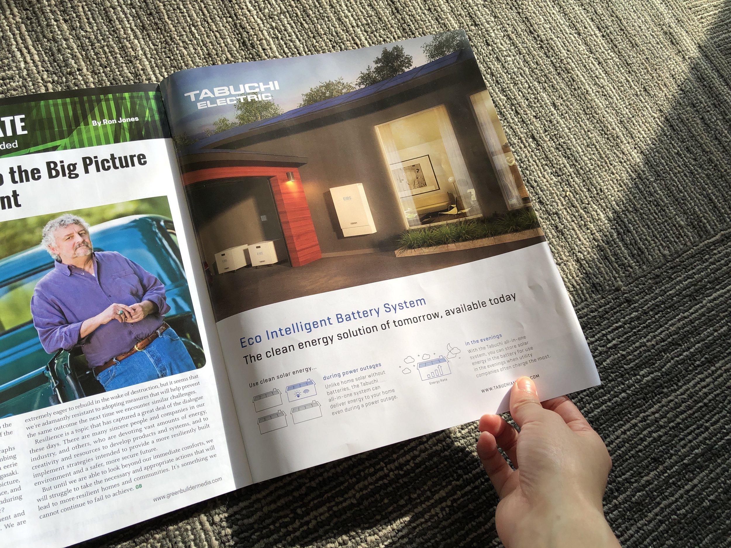 Green Builder Magazine, Jan 2018