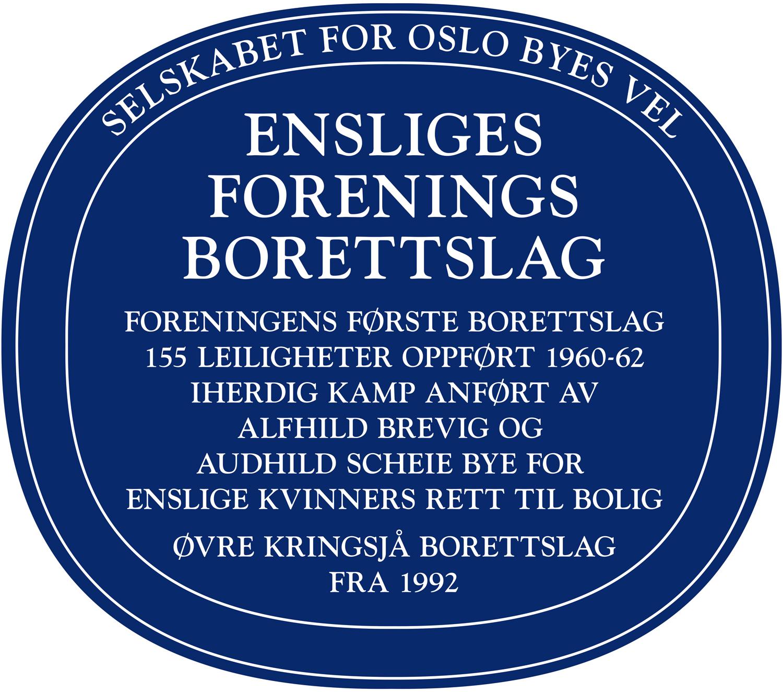 Ensliges-F.-BorettslagWEB.jpg
