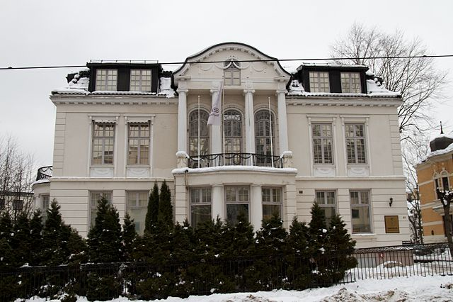 Foto:   Kjetil Ree    / Wikipedia
