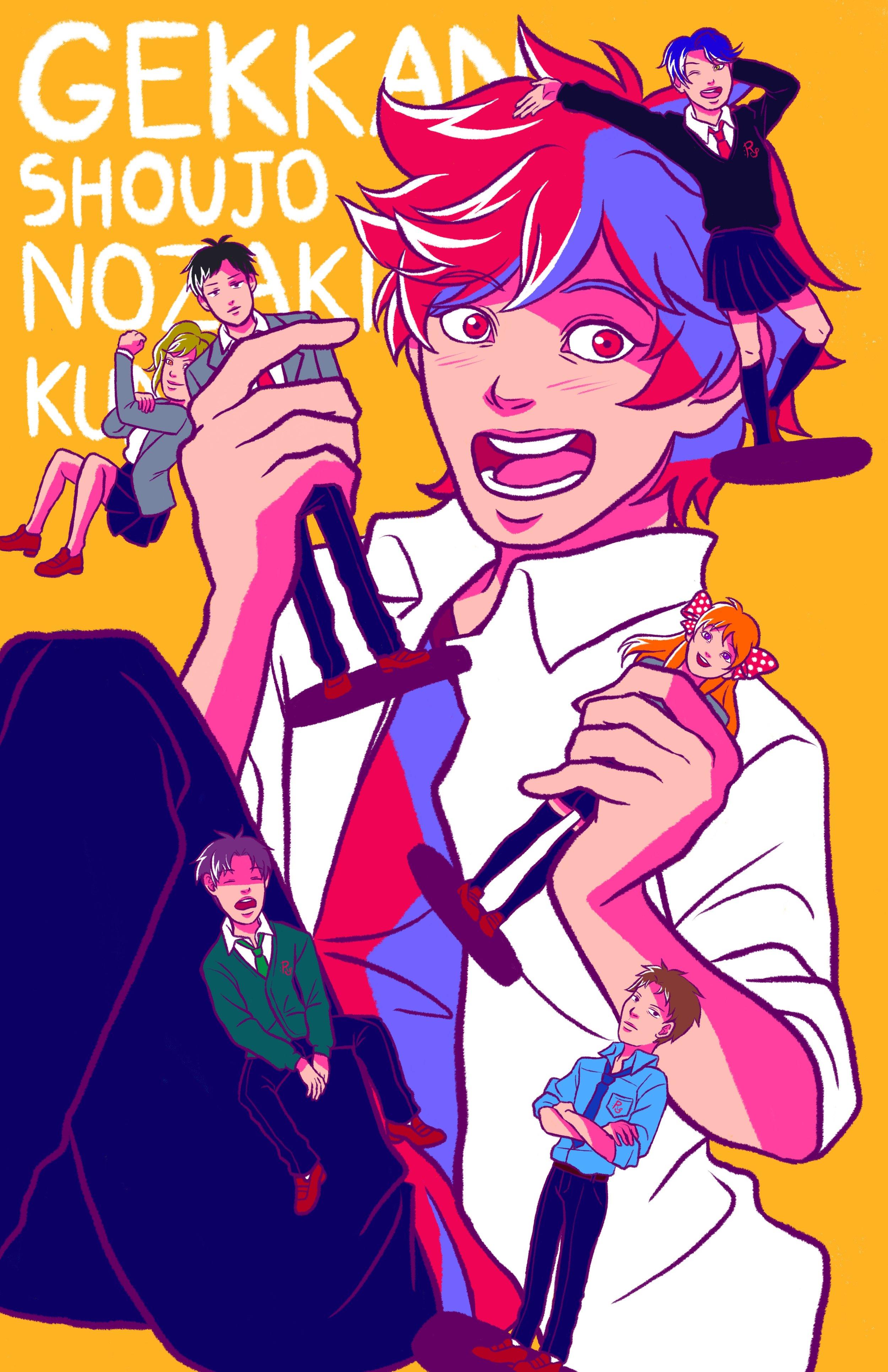 mikorin (gekkan shoujo nozaki kun) print
