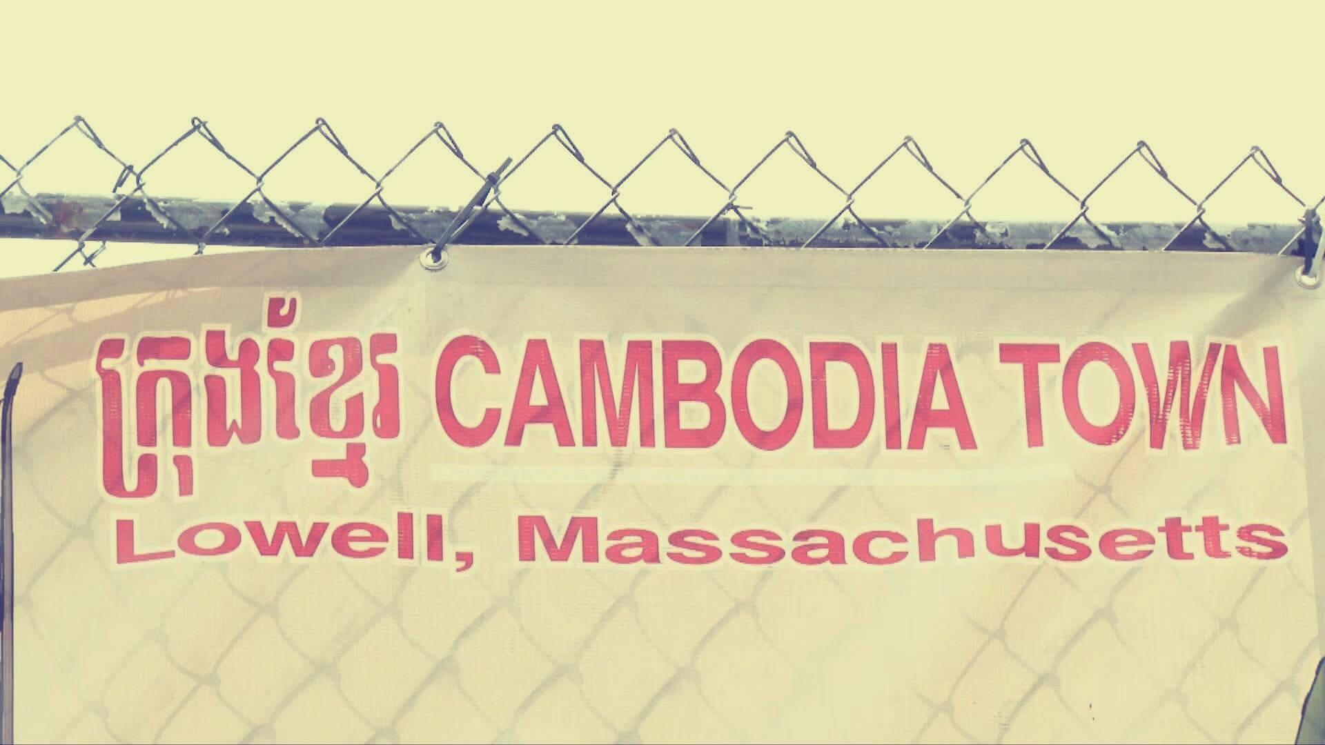 CAMBODIA TOWN.jpg