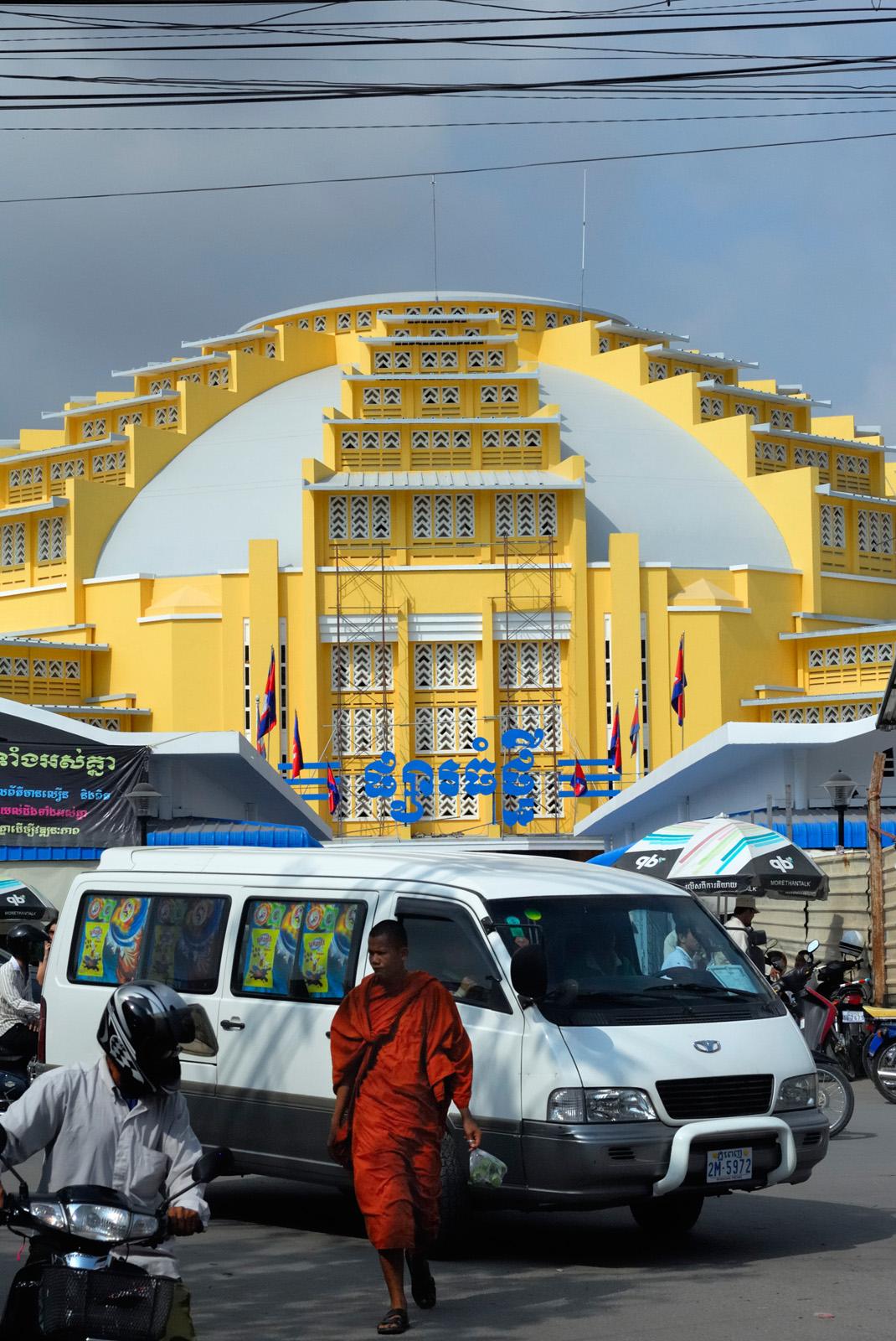 Psar Thmei (New Market), Phnom Penh