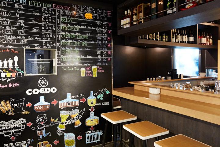 Restaurant_HK_CoedoTaproom_KL_089-720x480.jpg