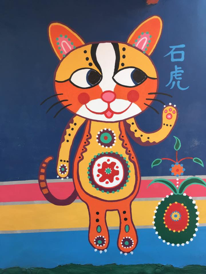Rainbow Village cat