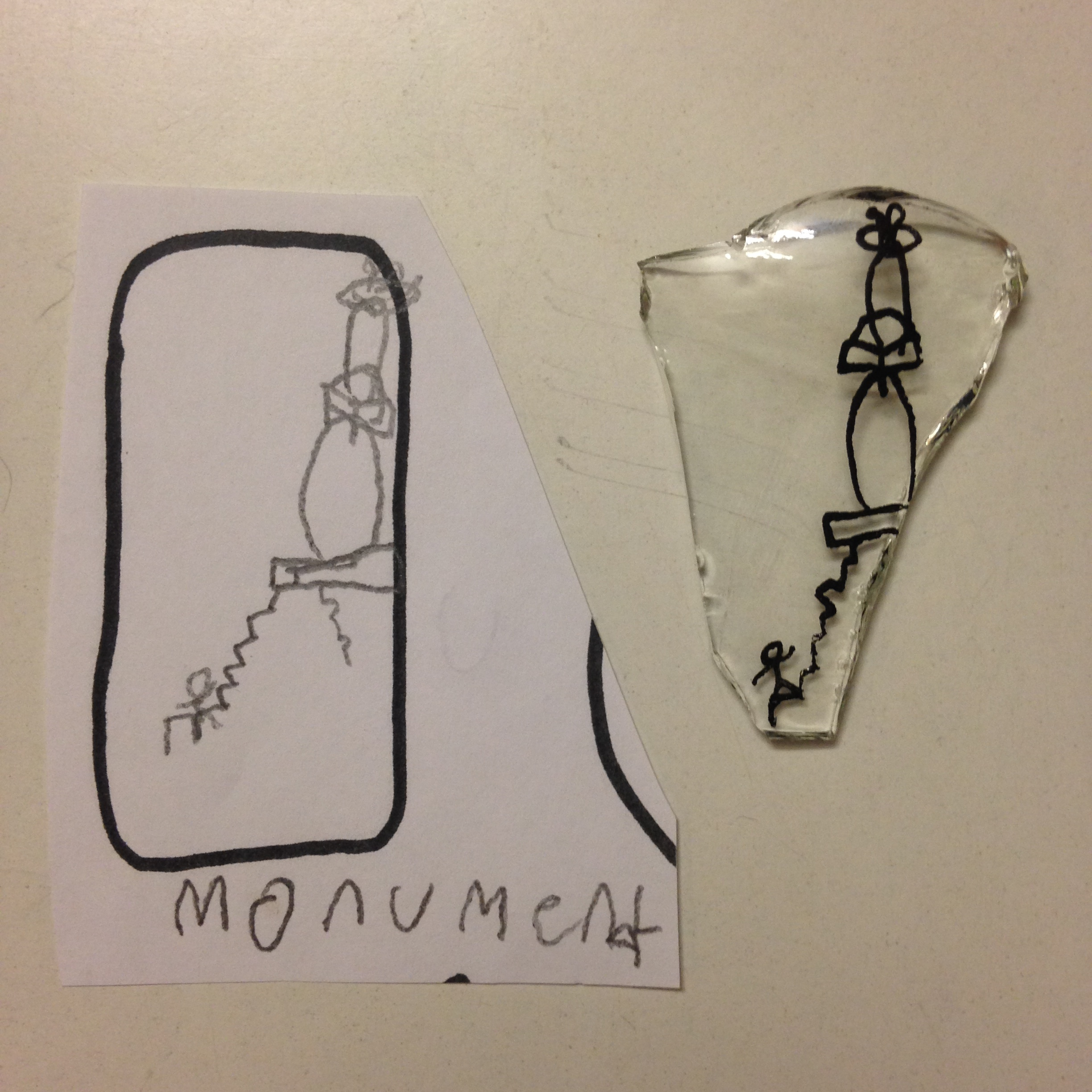 An example submission by a young Fort Greene resident, whose favorite place is the monument.
