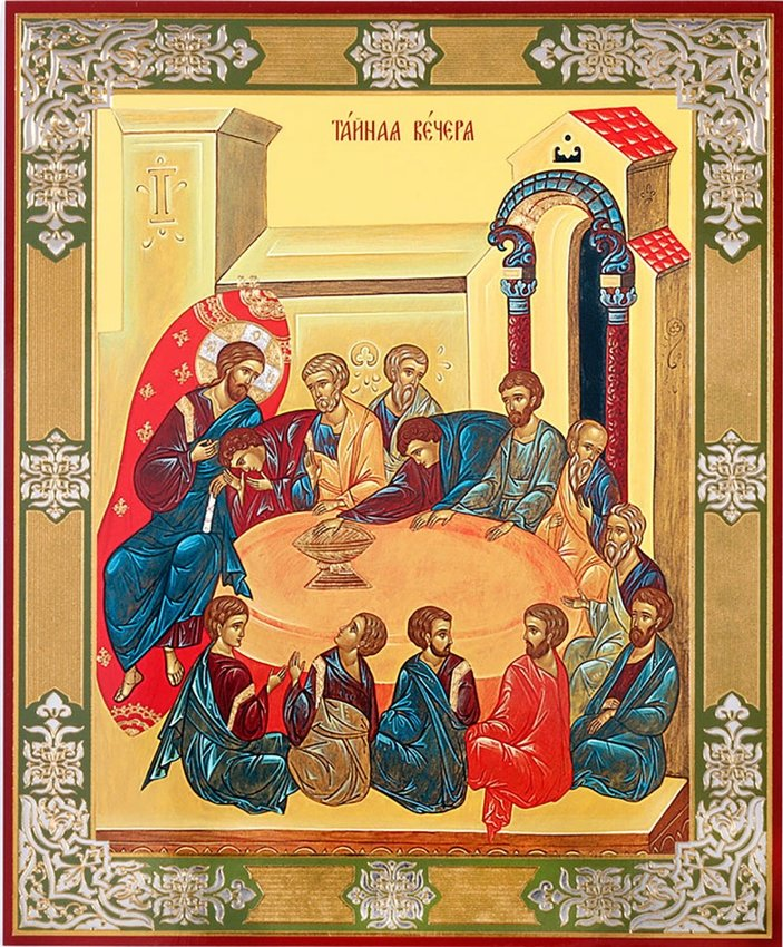 mystical-last-supper-orthodox-icon-24.jpg