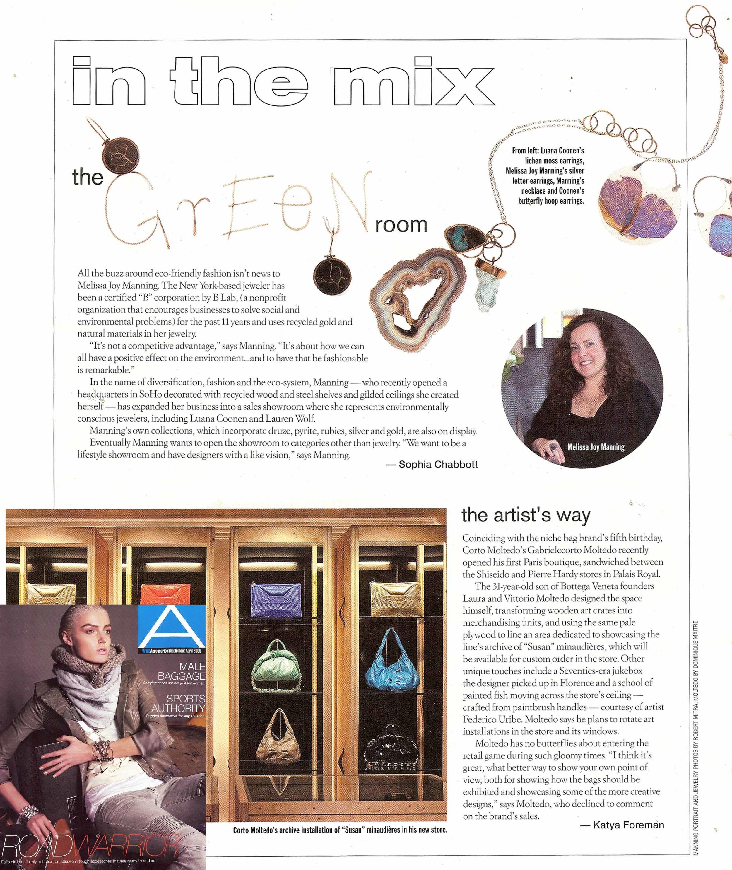 "WWD Magazine (Womens Wear Daily) ""Lichen Memento Earrings"" & ""Morpho Encasements"" featured in article In The Mix: The Green Room"