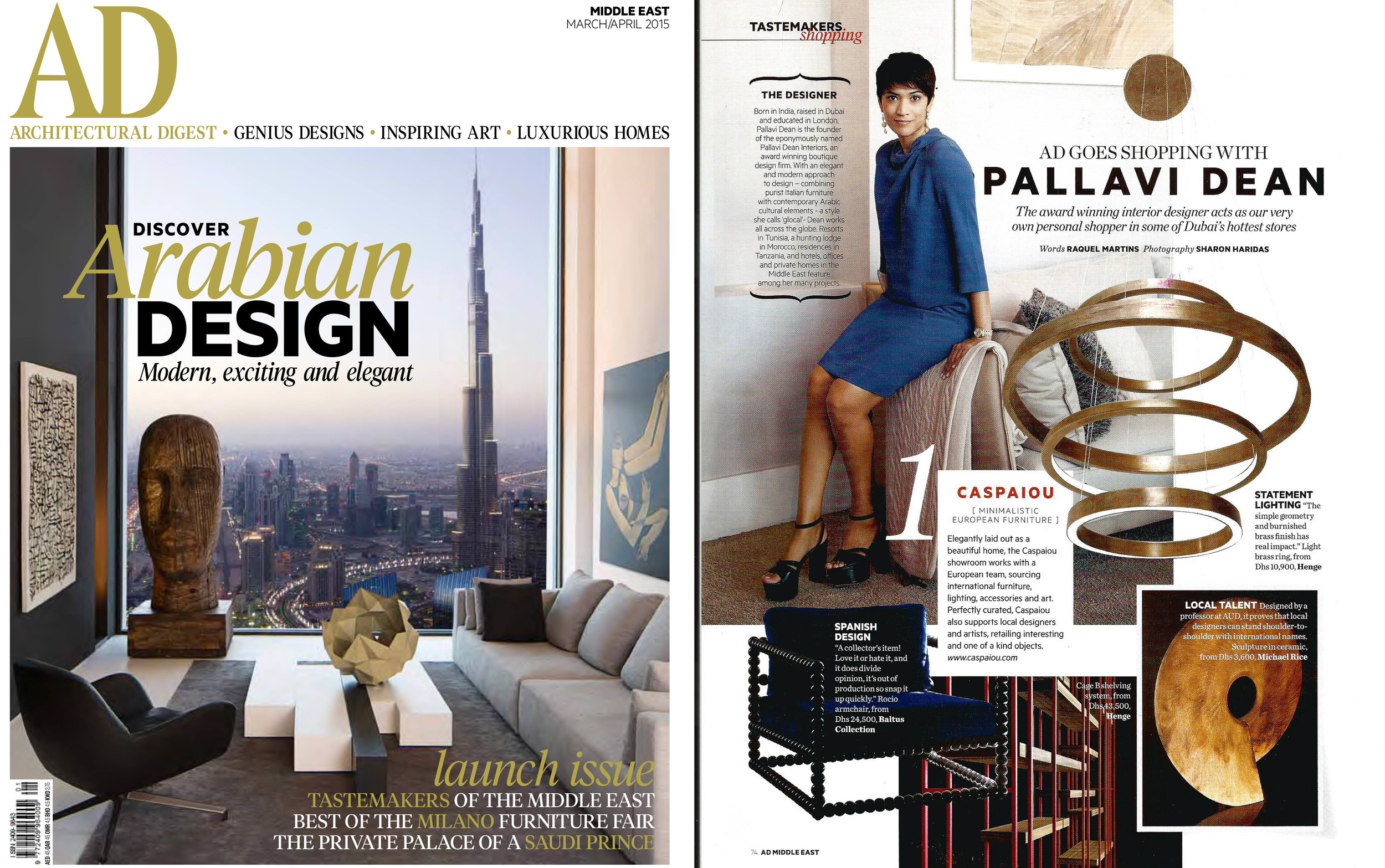 ArchitecturalDigest Middle East 1stEdition 2015