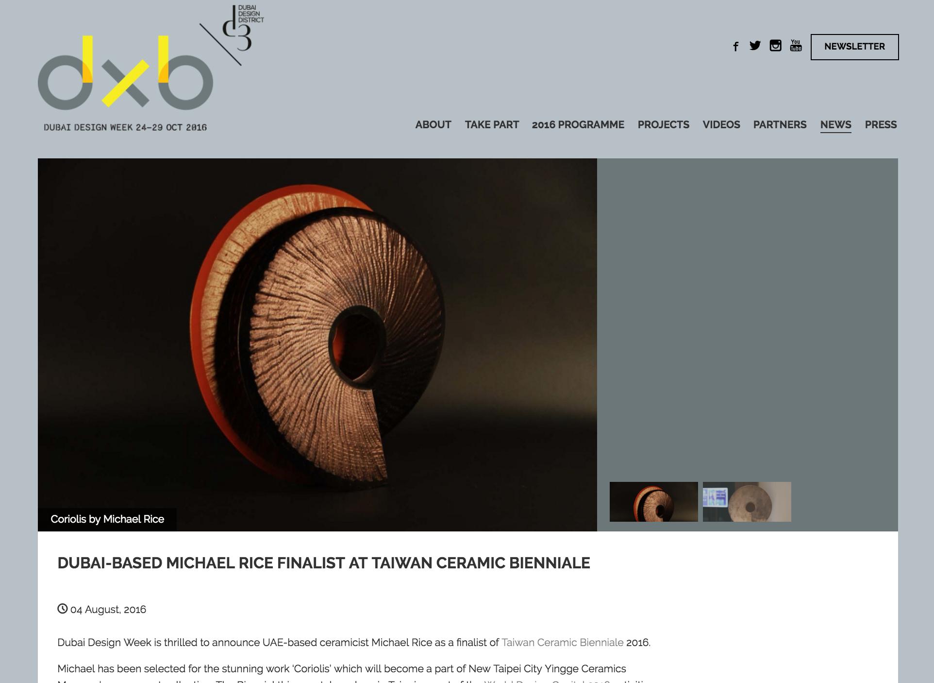 Featured on Dubai Design Week Website