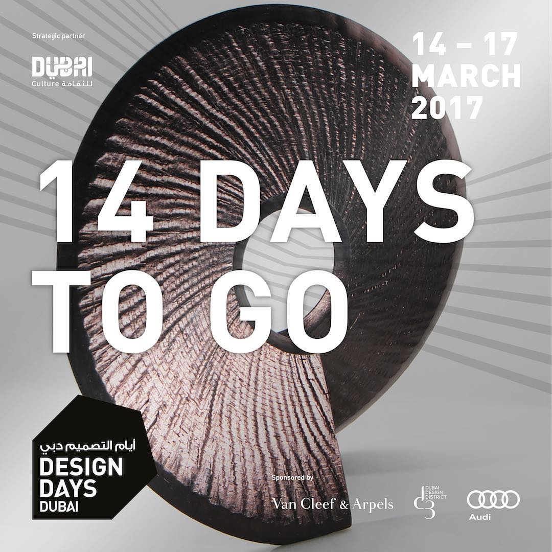 Exhibiting at Design Days Dubai 2017