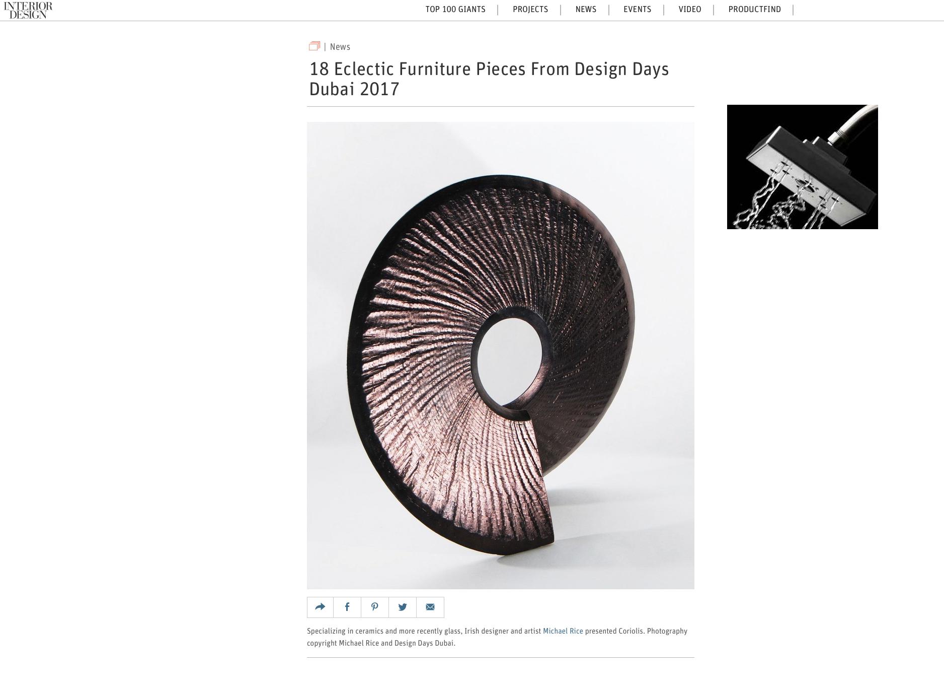 Design Days Dubai 2017 - Interior Design.Net