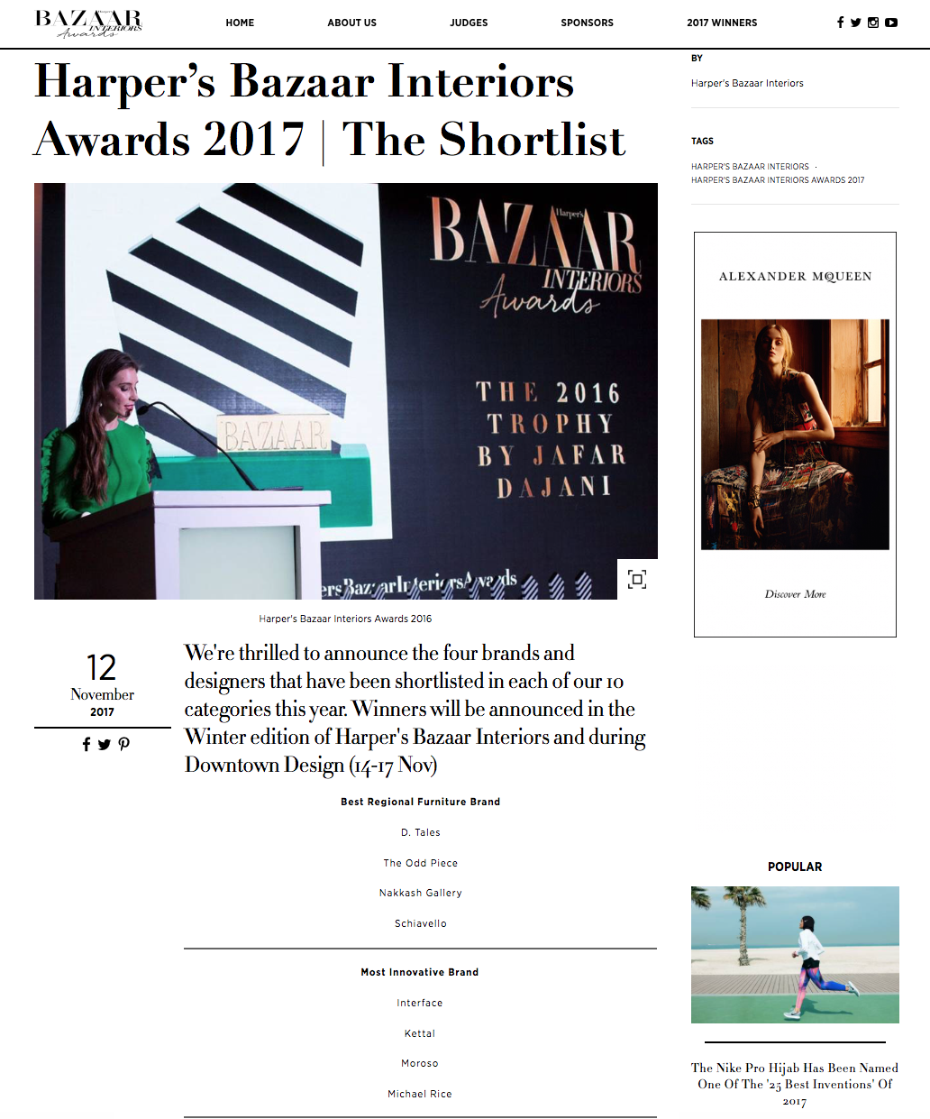 Thrilled to have been shortlisted by @harpersbazzarinteriors as one of the Most Innovative Brand Nominees 2017