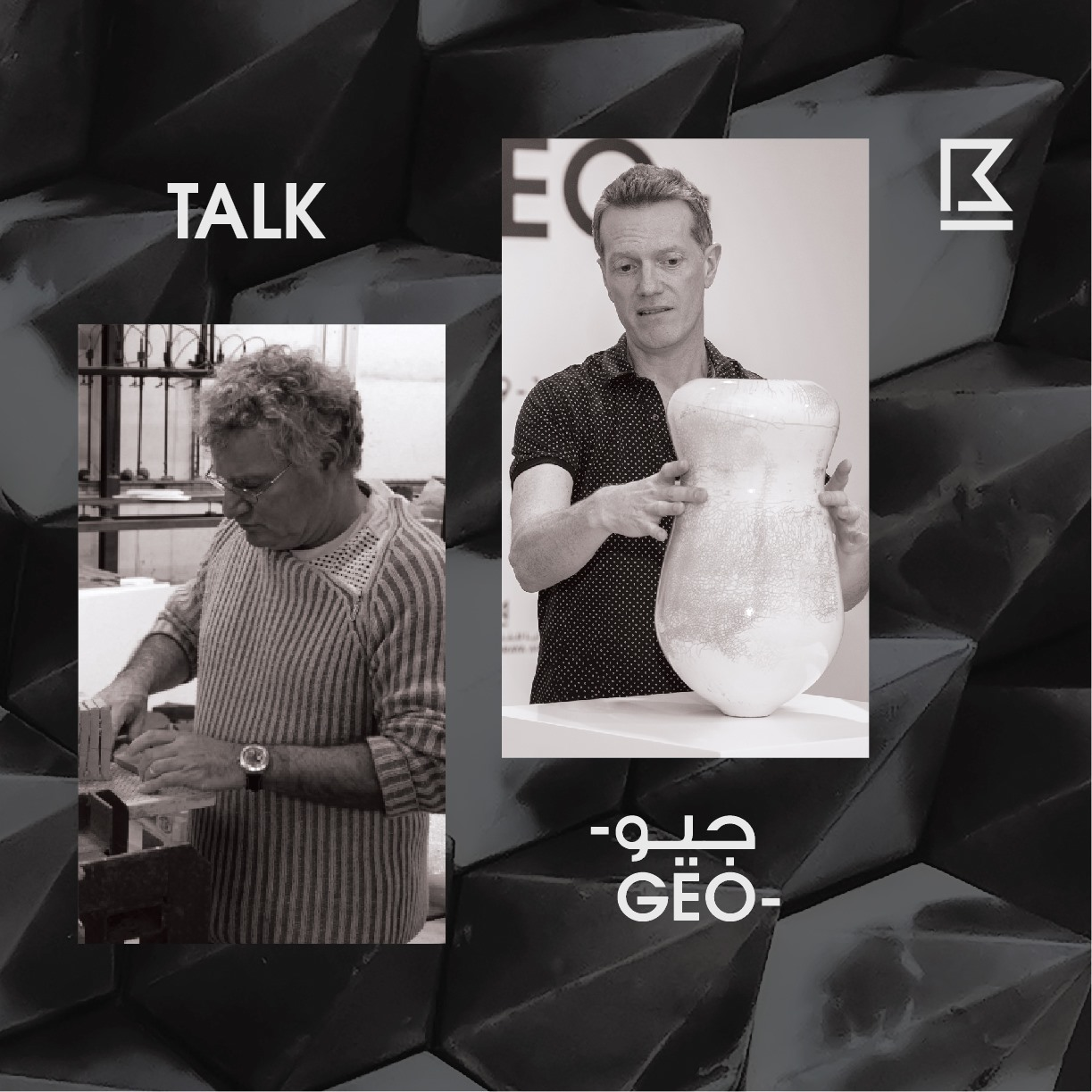 """Jacques Kaufmann, Emeritus President of the International Academy of Ceramics,  in Conversation with Michael Rice at the """"Geo"""" Exhibition on the 15th June 2019"""
