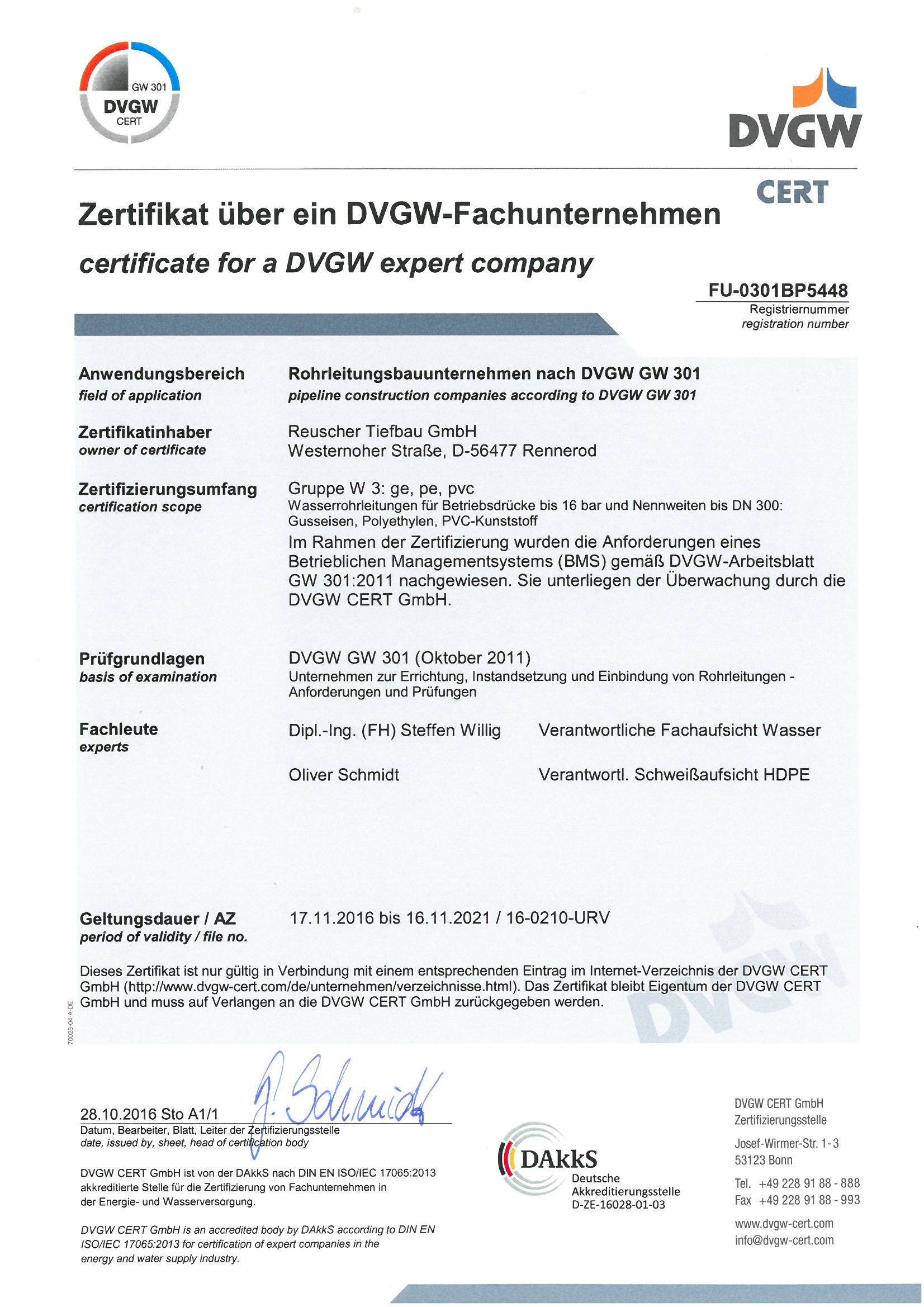 DVGW2016.jpg