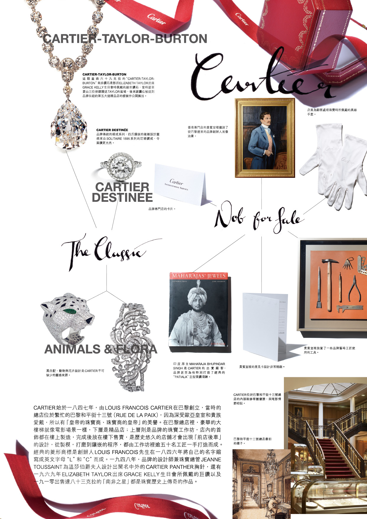 x111_123-145_jewel_brands 3.jpg