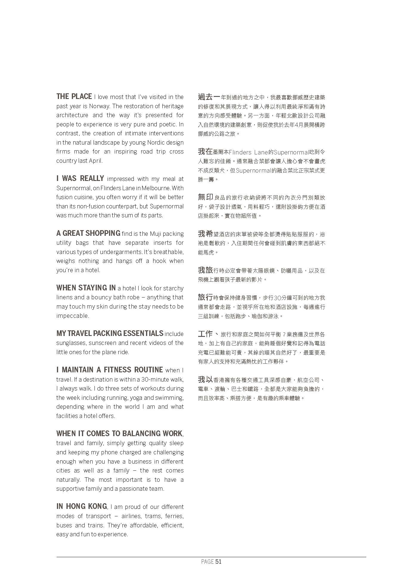 ISS4_P50_51_Joyce Wang_Page_2.jpg