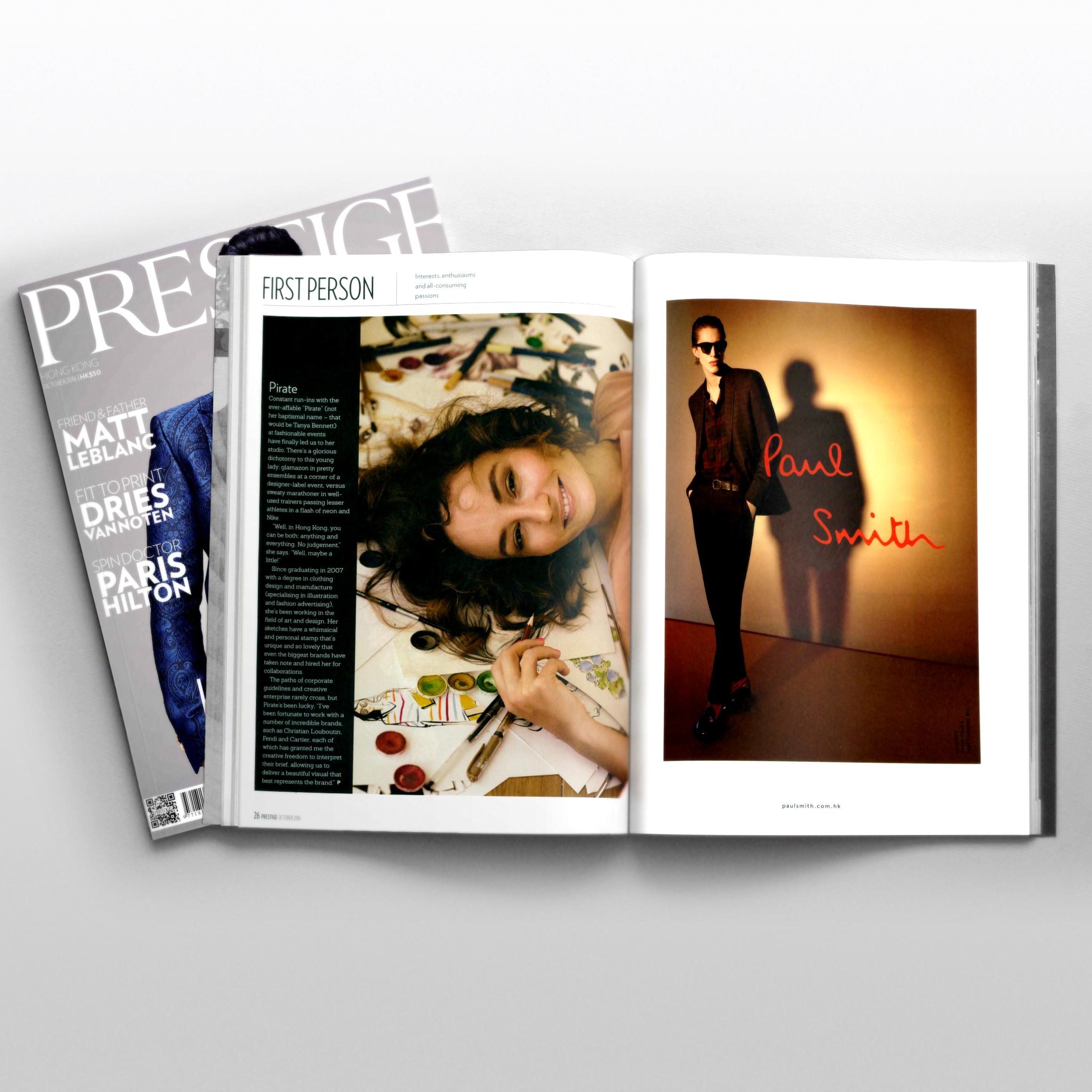 Prestige Oct 2016.jpg