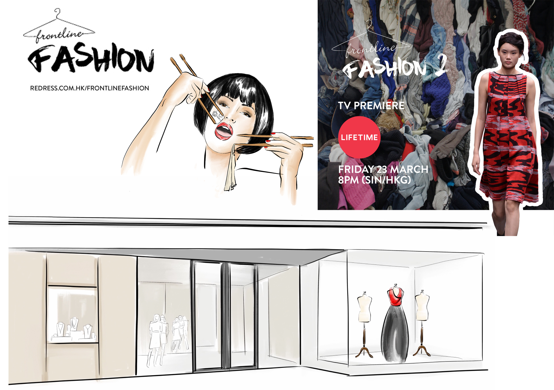 Frontline Fashion.jpg