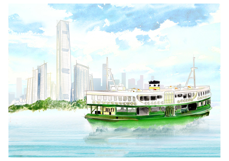 star ferry.jpg