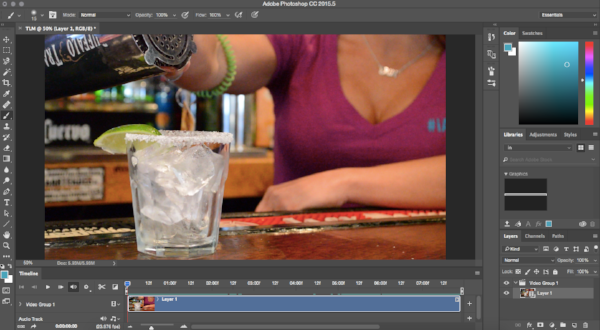 Step 1: Import the video you want to use into Photoshop. Trim the clip until it is exactly what you want to work with.