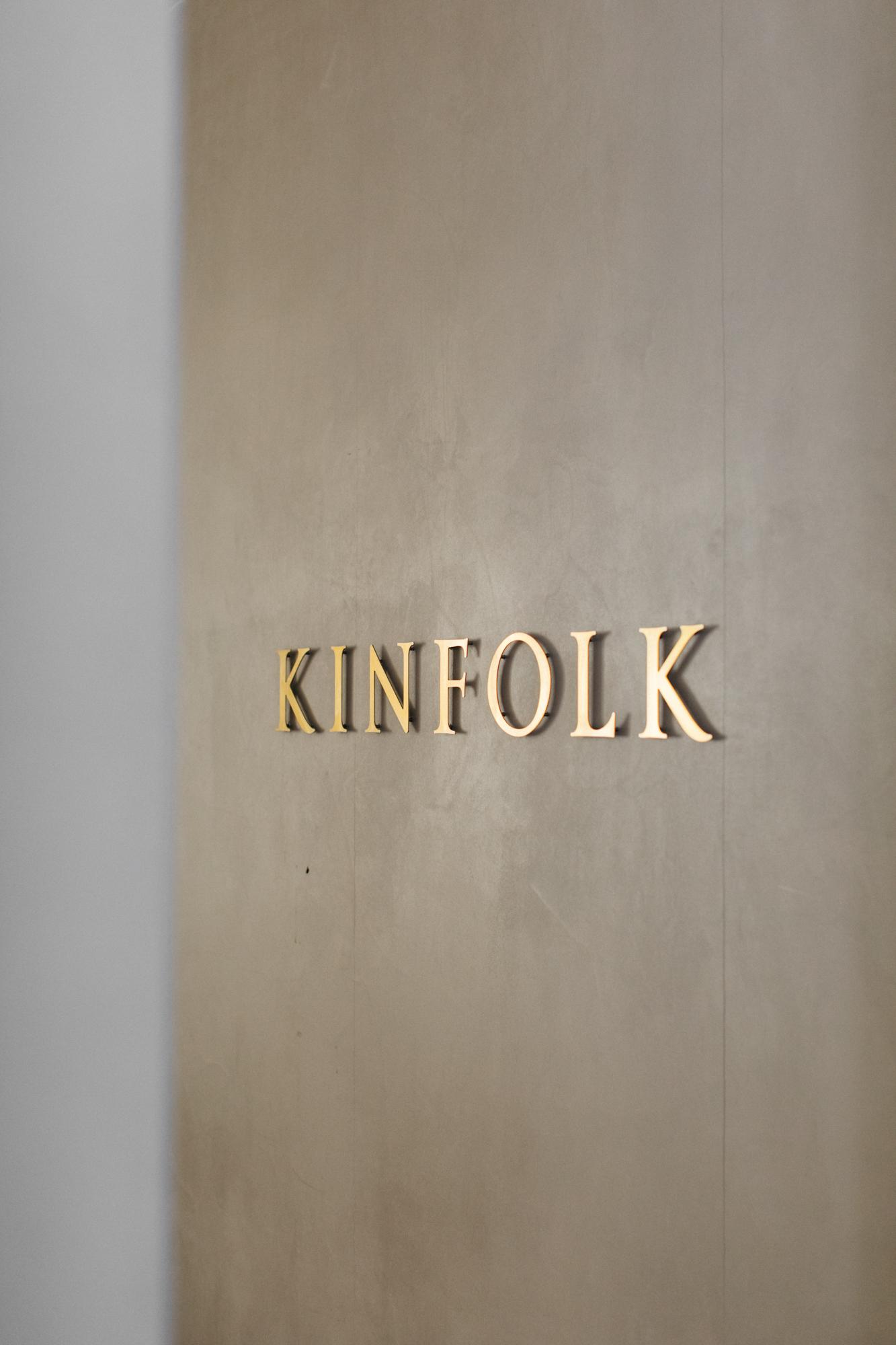 Kinfolk Gallery - Copyright Toby Mitchell (2 of 8).jpg