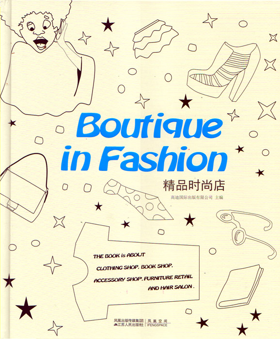 bluarch-Feng-Space_Boutique-in-Fashion_Omonia-Bakery_Cover.jpg