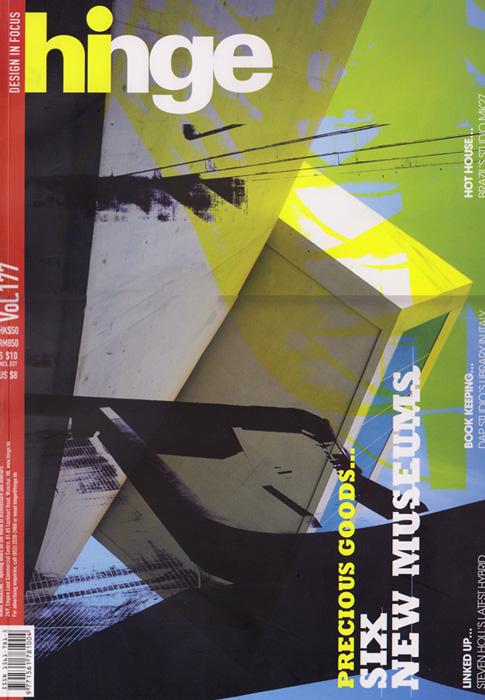 bluarch-hinge-designfocus-vol177-cover2.jpg