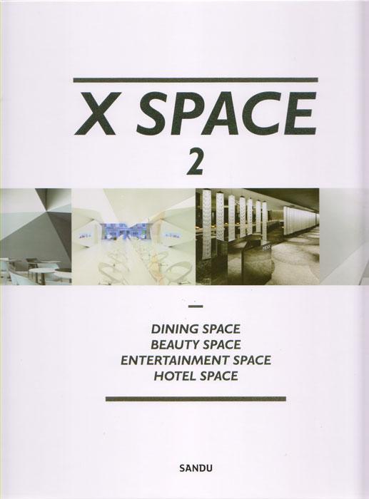 bluarch-xspace2-01.jpg