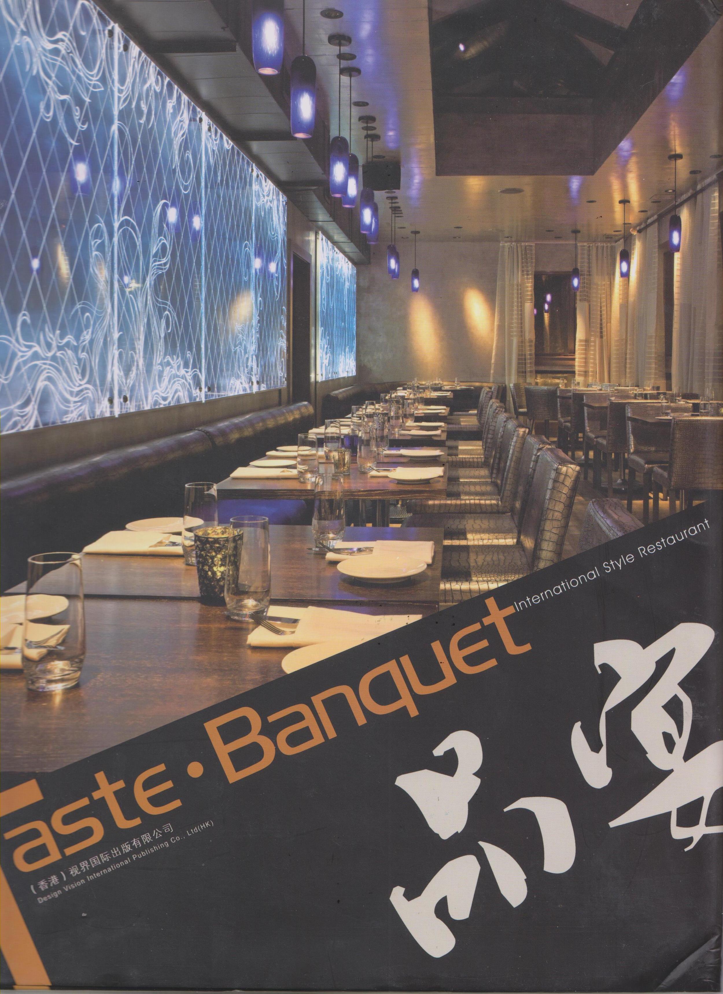 taste banquet.jpeg