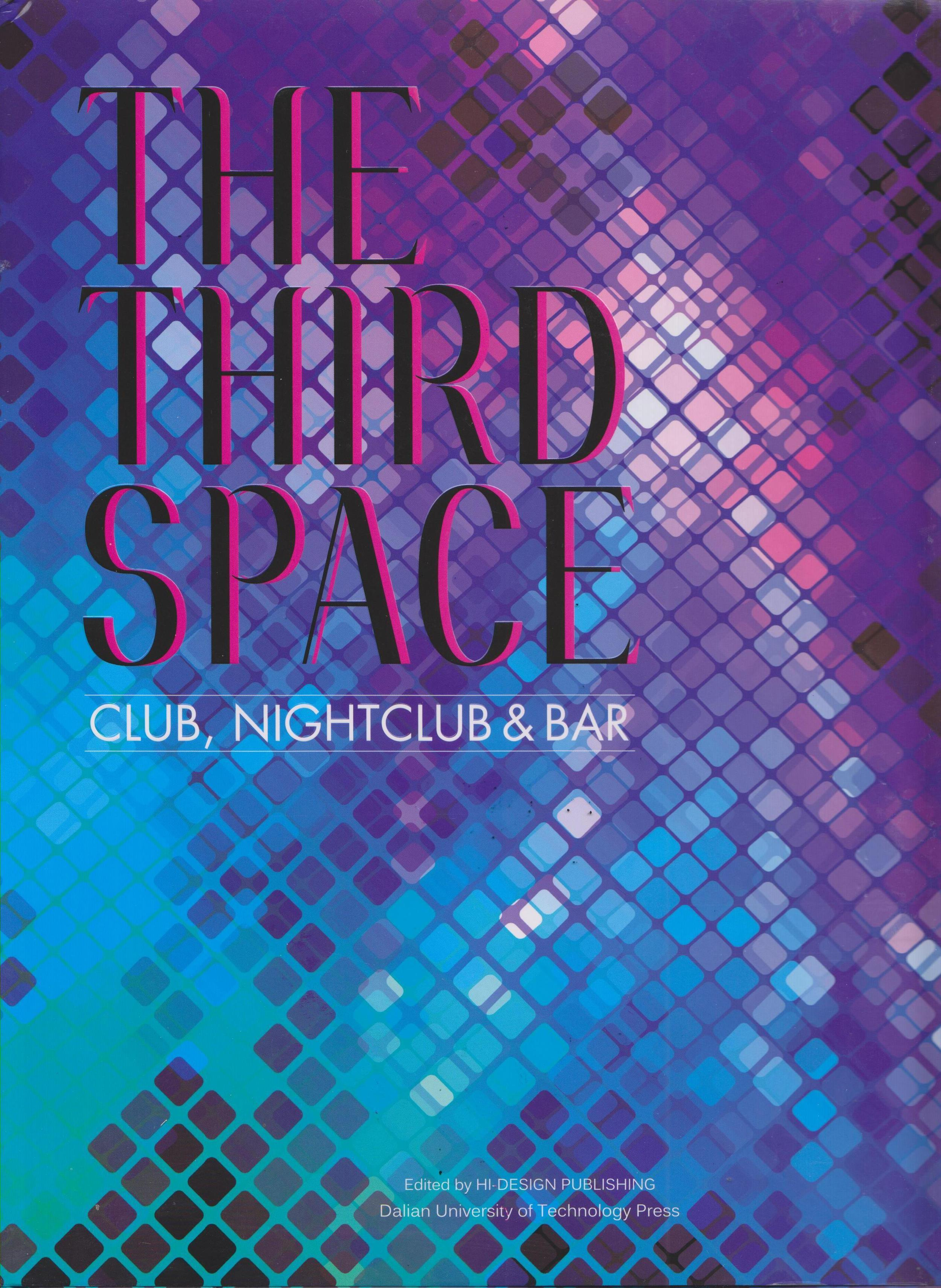 third space.jpeg