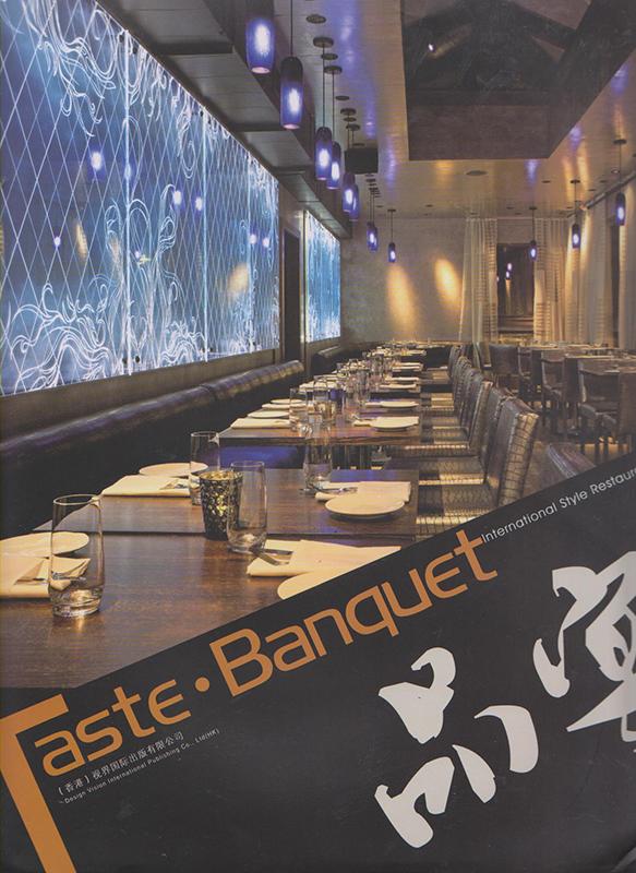 bluarch_taste banquet.jpg