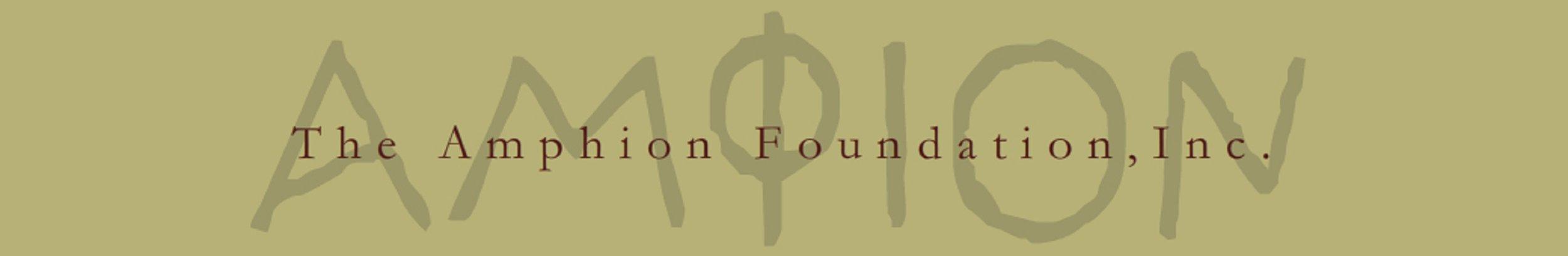 amphion_logo.jpg