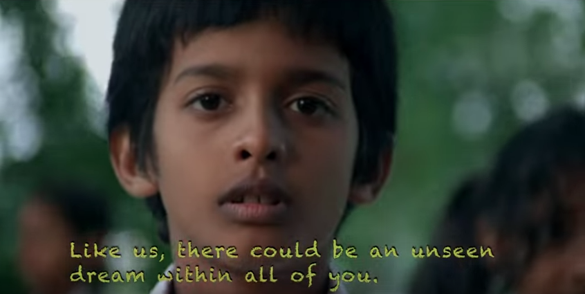 The Singing Pond,  2014 Teacher's Choice Prize. Yashodhara Liyanaarachchi, director (Sri Lanka, 2014)