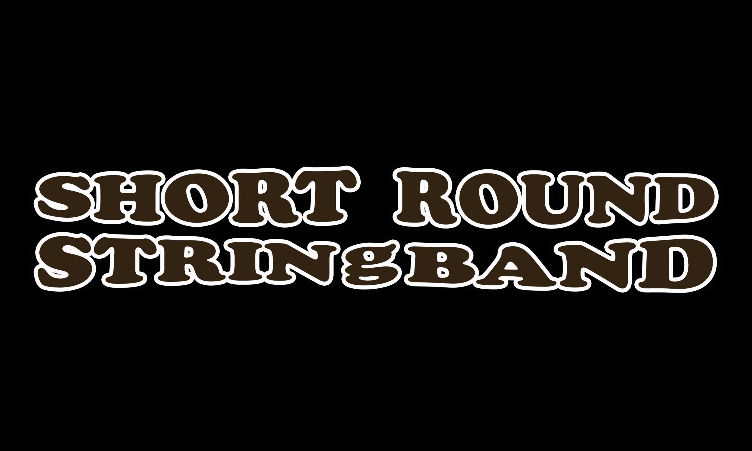 SRSB logo-2.png