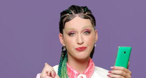 Katy Perry (VEVO)