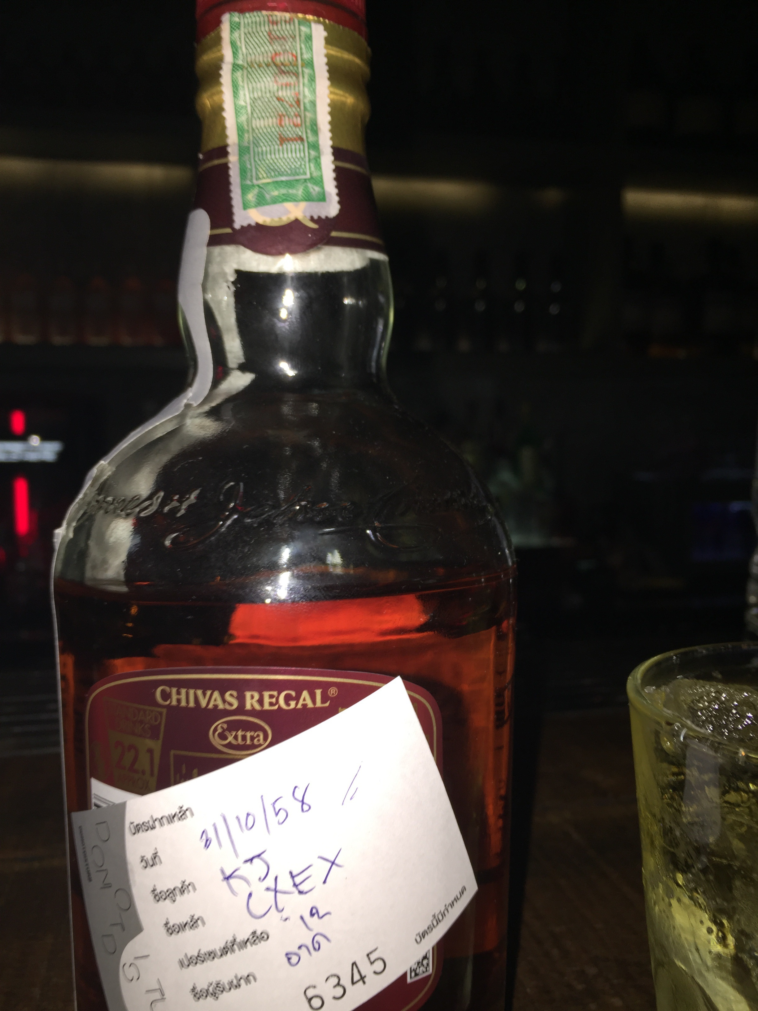 If you're at the club, or really any decent resturant in BKK, and you don't finish your bottle, no worries. Put your name on it and tell'em you'll be back to drink the rest next Saturday. Everyone buys a bottle when they go out because it's cheap and a quick way to make friends.